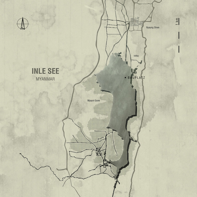 See Erbe